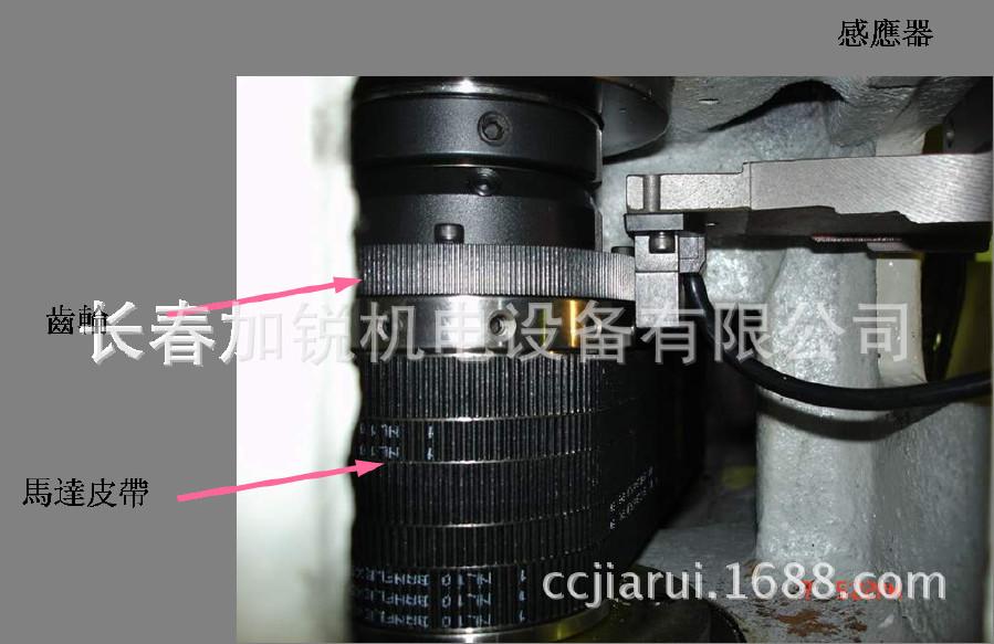 exo攻��l#�+_【台湾加锐齿轮式磁感应编码器、机器人编码器、电主轴编码器