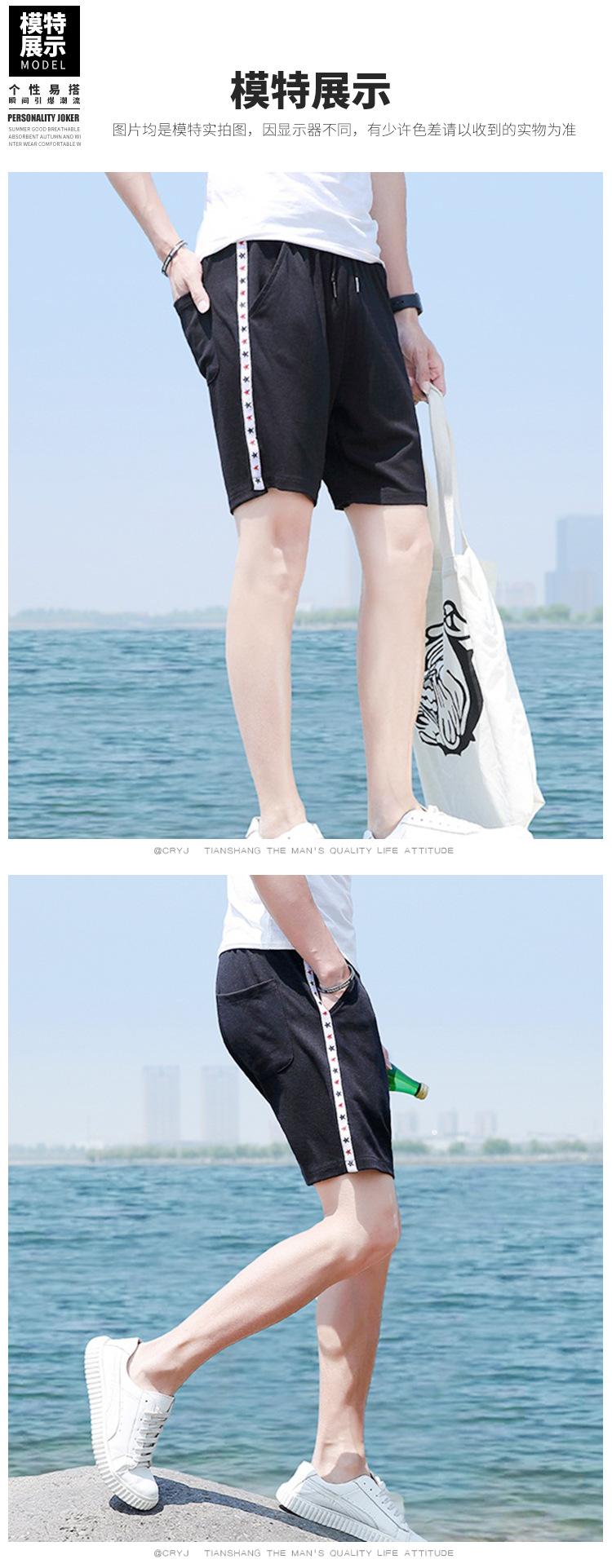 夏季男士短裤 韩版透气修身五分裤 中国风运动速干弹力沙滩裤示例图6