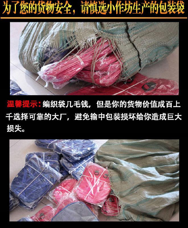 雾白中厚外覆膜35*50防水防潮打包袋批发网店衣服小商品包装袋子示例图15