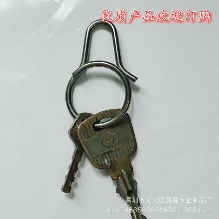 一體快拆式鑰匙扣 創意鈦合金匙圈掛件 原創設計男女鑰匙環示例圖1