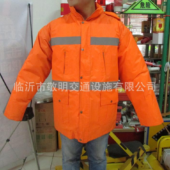 厂家直销多功能加厚环卫服 保暖反光工作服棉服 防雨反光环卫棉服图片