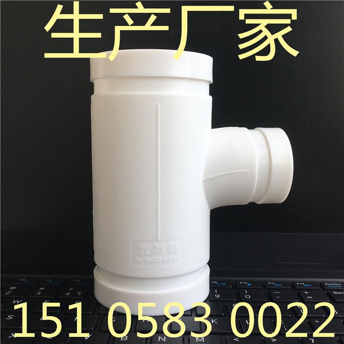 重庆HDPE沟槽式超静音排水管,高密度聚乙烯HDPE环压ABS卡箍连接示例图6