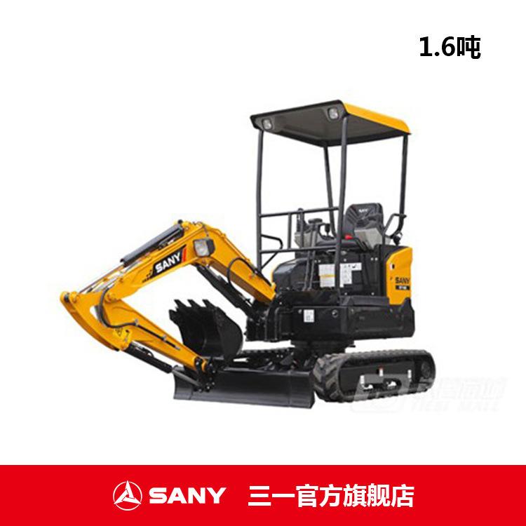 挖机SY16C 三一挖机图片 三一挖机机价格表 三一小型挖机多少钱