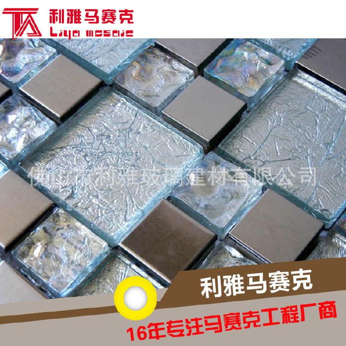 直销供应 水晶不锈钢YB2055金属马赛克 马赛克泳池拼图