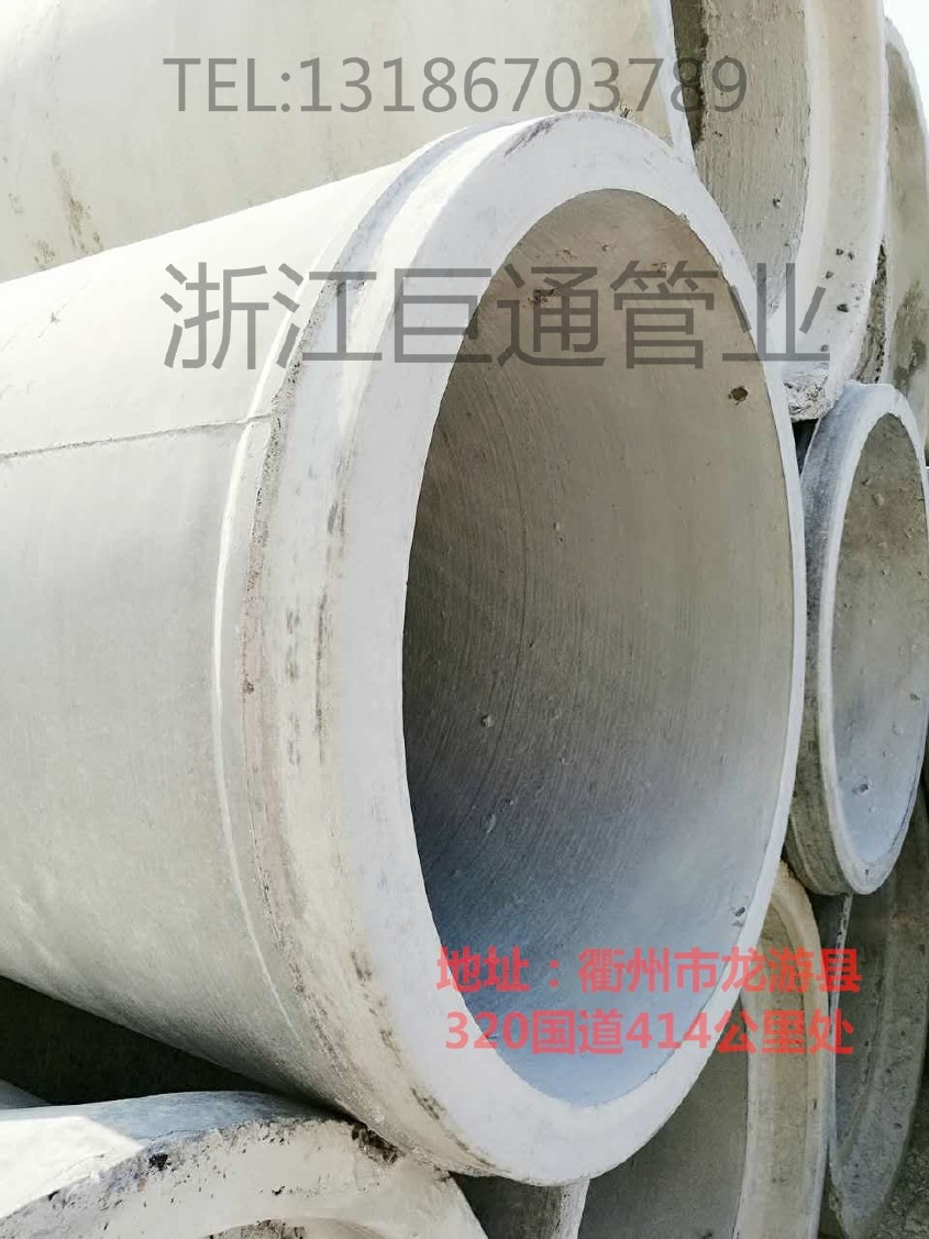 N800*4000承插式钢筋混凝土管排水管图纸涵圆管ref图片