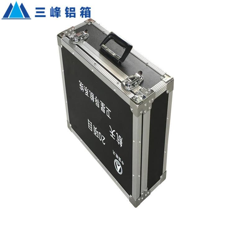 检测仪器包装箱 仪器箱定做厂家电子仪器包装箱仪器铝箱手提铝箱