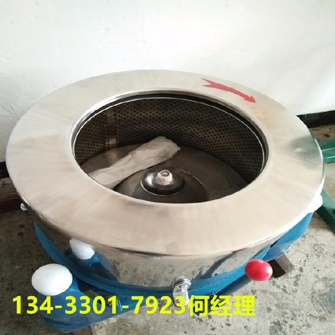 供應虎門500A離心式脫水機 五金螺絲脫油機 不銹鋼配件脫水機