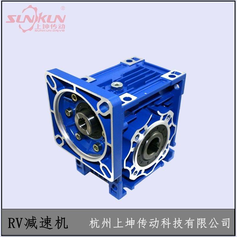 批发 性能优越 上坤 蜗轮蜗杆减速机  铝合金减速机NMRV30-150 配伺服方法兰电机