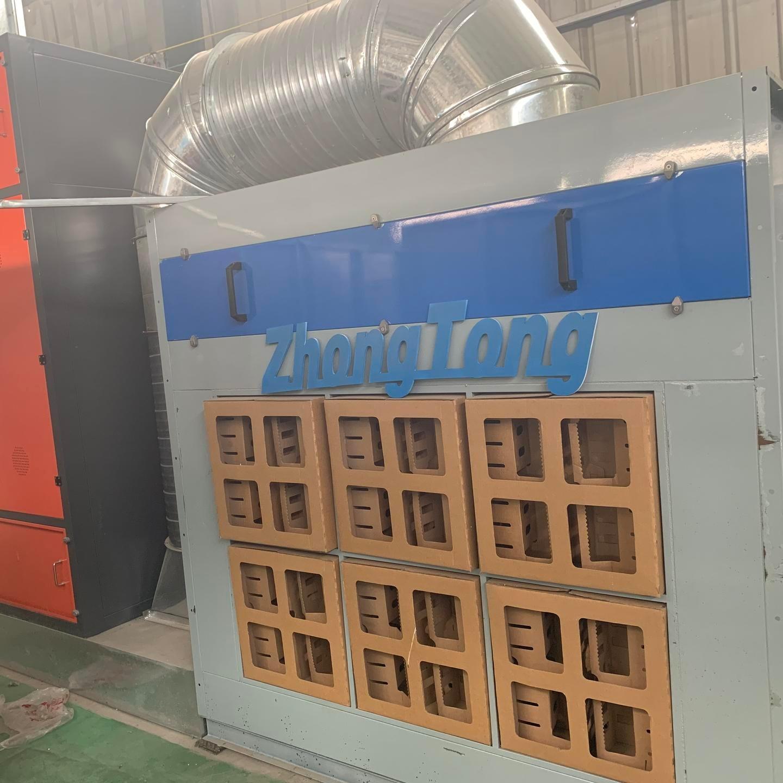 中通设备生产定制销售 ZTJP-600 干式过滤柜中通环保设备  废气处理设备