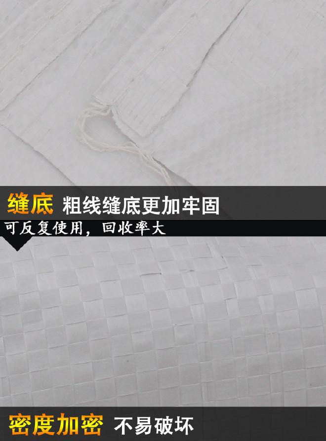 编织袋生产厂家供应PP蛇皮袋55*97雾白色编织袋薄款包装蛇皮袋子示例图21
