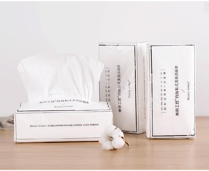美丽工匠 一次性洗脸巾300抽纯棉洁面巾景甜擦