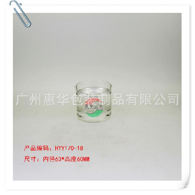 HYY170-18小口塑料罐/PET易拉罐装/药包材塑料瓶/食品包装罐图片
