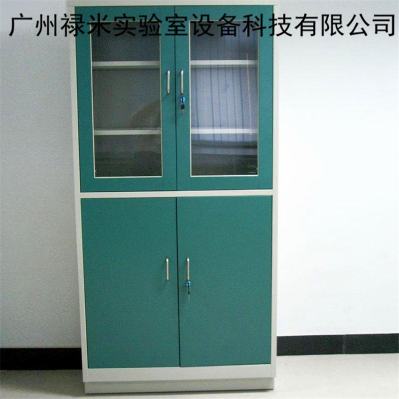 实验室设备 试剂柜 样品柜 留样柜 文件柜 药品柜