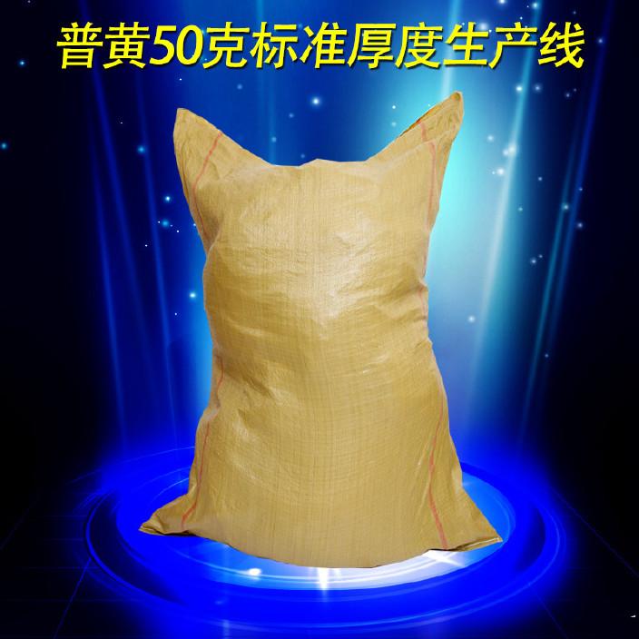 �S色特大�~�t晨也是一�震�@�袋子130�� 可定做覆膜防水砸到了竹�~青袋 快�f物流◇衣服棉花打包袋示例�D12