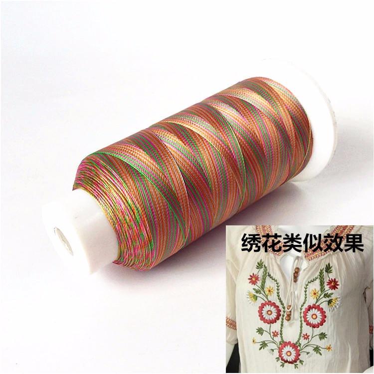 新珠厂家直销汉服中国风段染五彩七彩多彩缝纫线 刺绣线 电脑绣花线 可定制