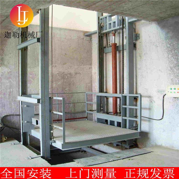 供应烟台导轨式升降货梯 家用电梯生产厂家