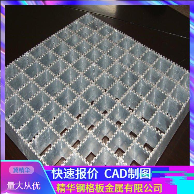 大量现货厂家直销镀锌钢格板  踏步板防滑平台钢格板  批发定制
