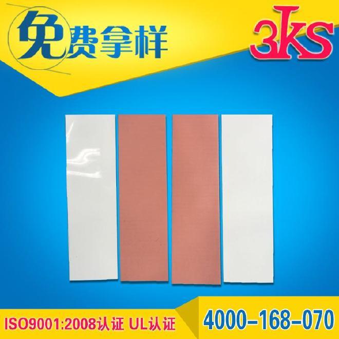 導熱硅膠片 動力電池專用導熱硅膠片 超級電容電池高導熱硅膠