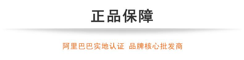南京炮苑骨質增生儀NPD-5AS 離子導入儀 中醫定向透藥儀示例圖21