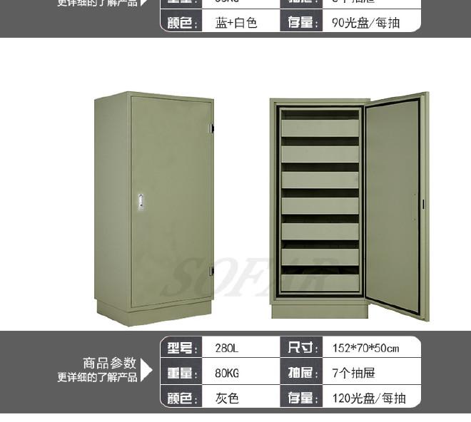 防磁柜大型 介质柜 光盘柜 录像带柜 无锡防磁柜厂家 批发示例图6