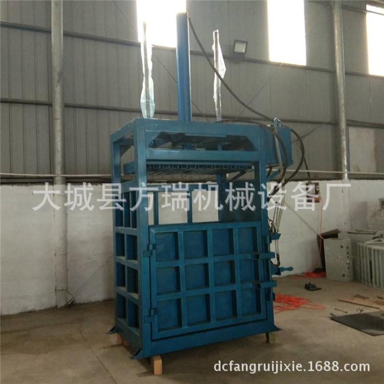 上海定做立式液压打包机单缸10吨编织袋塑料薄膜压缩液压打包机示例图6