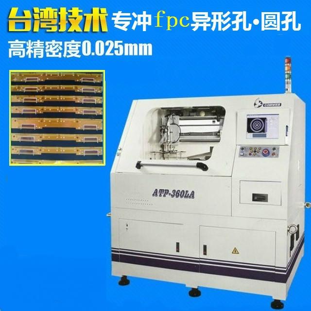 臺灣光纖0.3 -25mm大小不規則孔,數控鉆孔機工廠,鉆銑機床、攻牙兼鉆孔,全自動數控鉆孔機廠家 廠家直銷