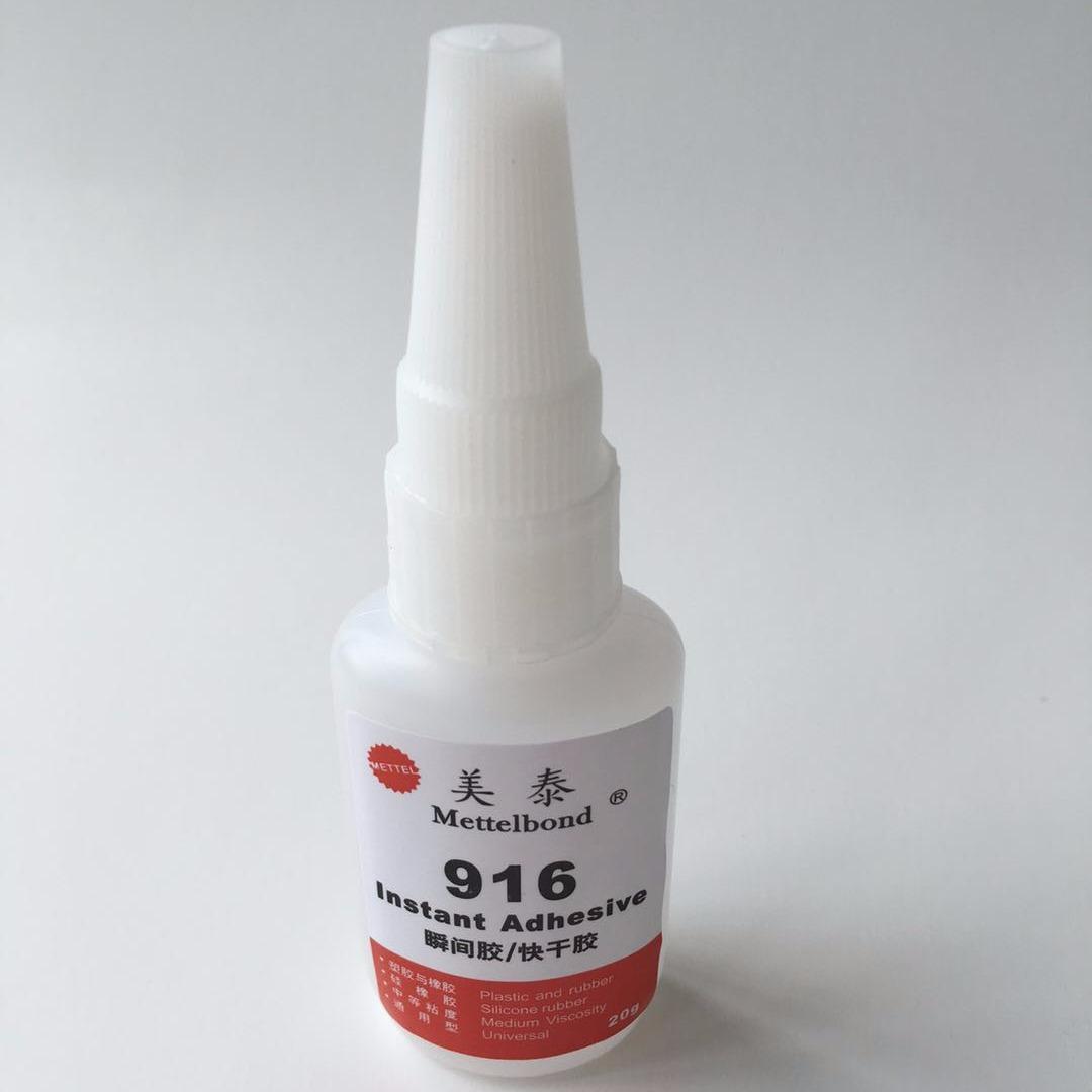 深圳美泰M-916环保型单组份硅胶粘PMMA胶水,硅胶粘PU胶水直销