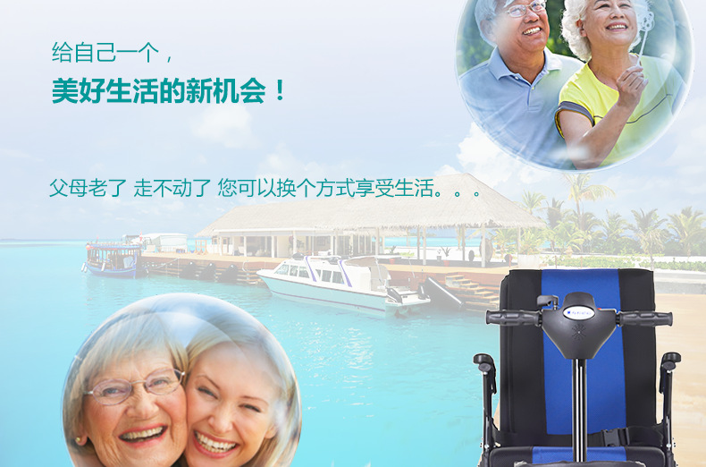 包邮上海互邦电动轮椅HBLD4-E轻便可折叠老年残疾人代步车家用示例图18