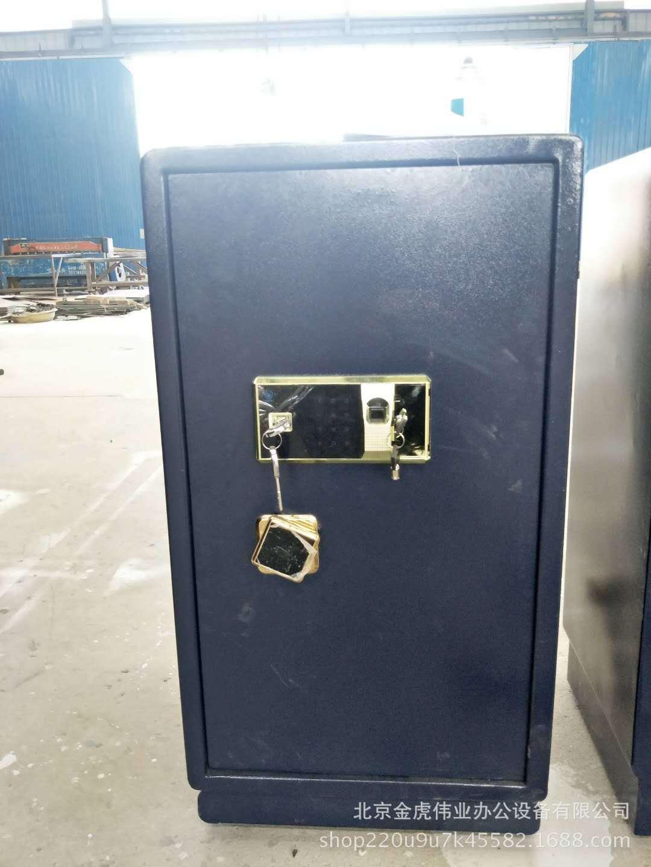 河北保险柜、家用保险柜、3C保险柜、防盗保险柜、生产厂家