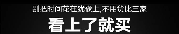 日系男�b休∩�e� 原��男式休�e�小@�_�L�2017春�b新款 �F型�子男示例�}�D1