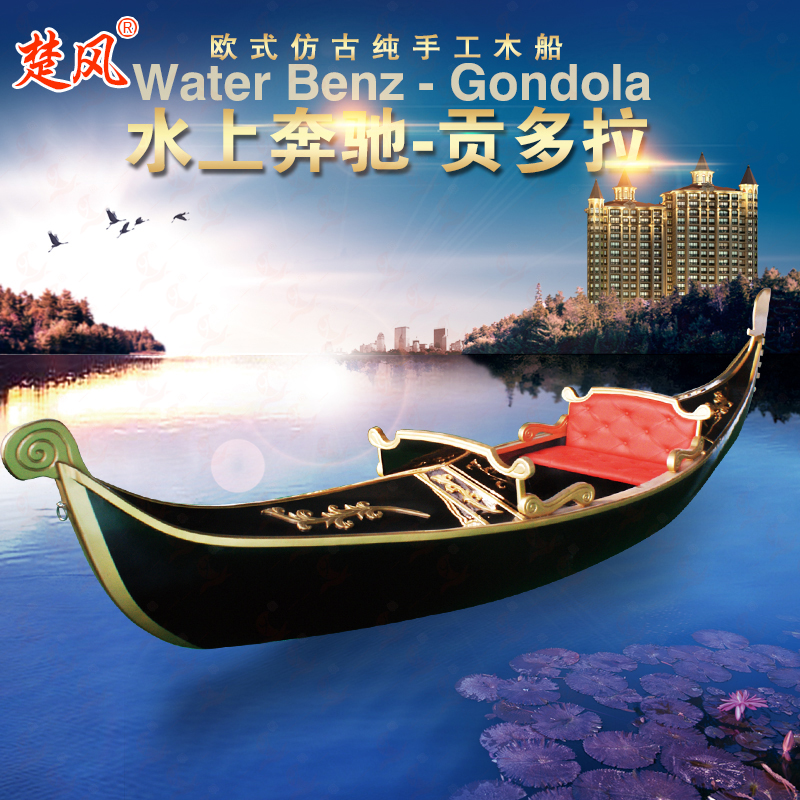 广东 广州厂家直销欧式贡多拉木船,纯手工可定制,高端大气 ,威尼斯游船出售