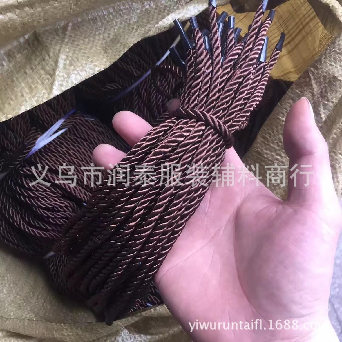 三股绳手提绳 手提袋绳子 涤纶卡头 手拎绳 酒盒绳图片