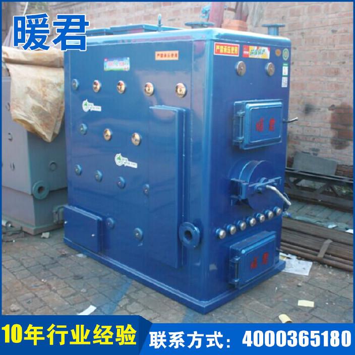 农村取暖 燃煤小型锅炉 采暖锅炉家用反烧炉锅炉厂家图片