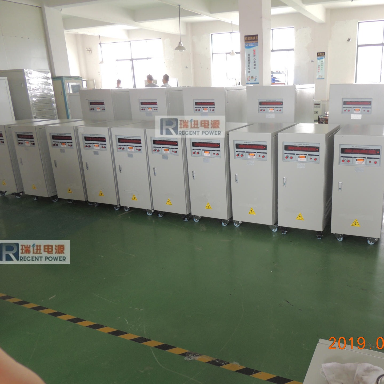 上海瑞进,三相变频电源,380V50HZ变480V60HZ转换器,交流可调6KVA电源厂家