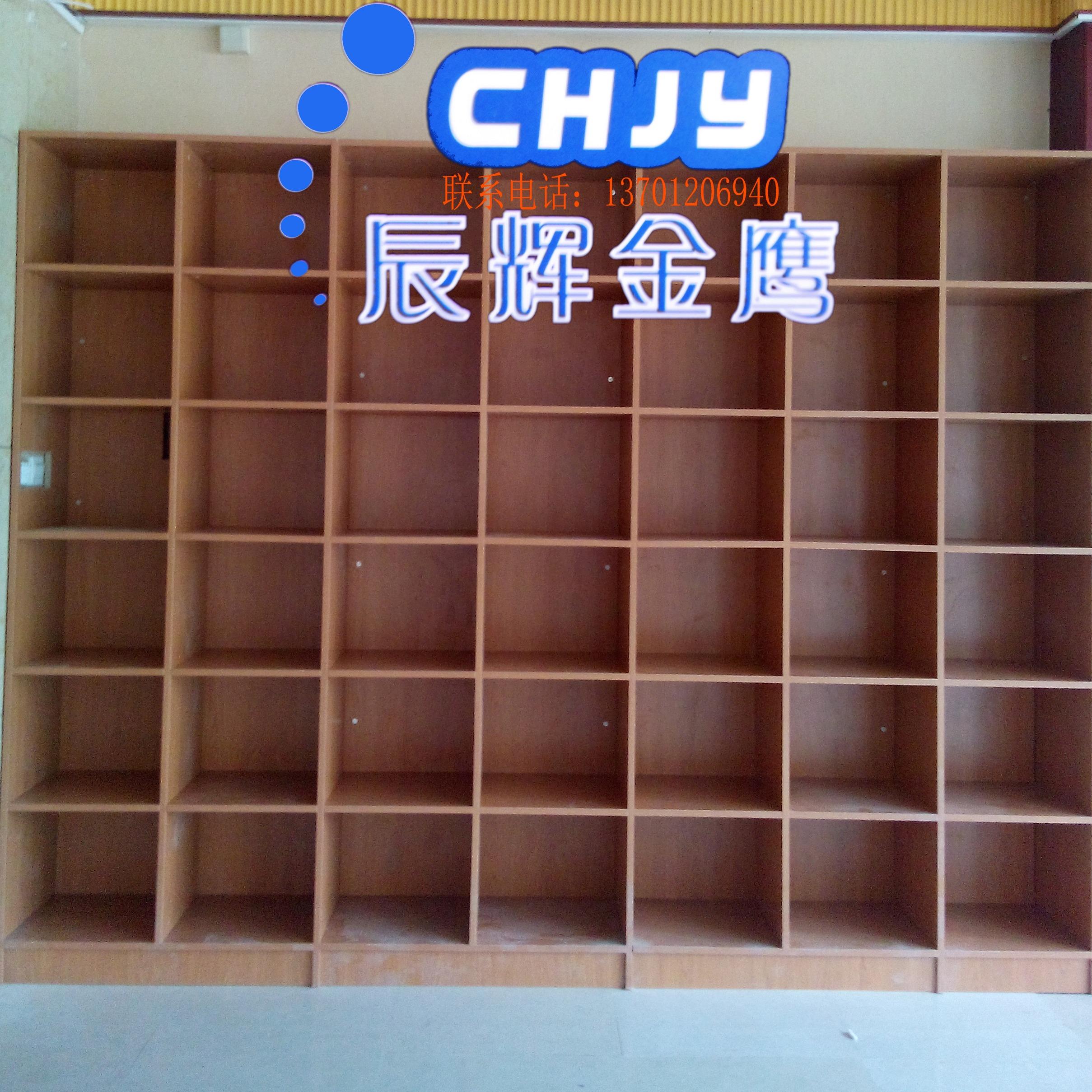 北京辰辉金鹰板式文件柜 书柜组合板式资料档案柜老板室背景文件柜