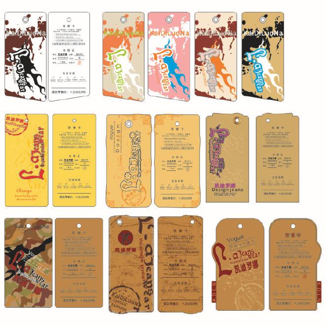 免費設計廠家定制童裝衣服吊卡彩色紙卡定做牛皮紙女裝服裝吊牌圖片