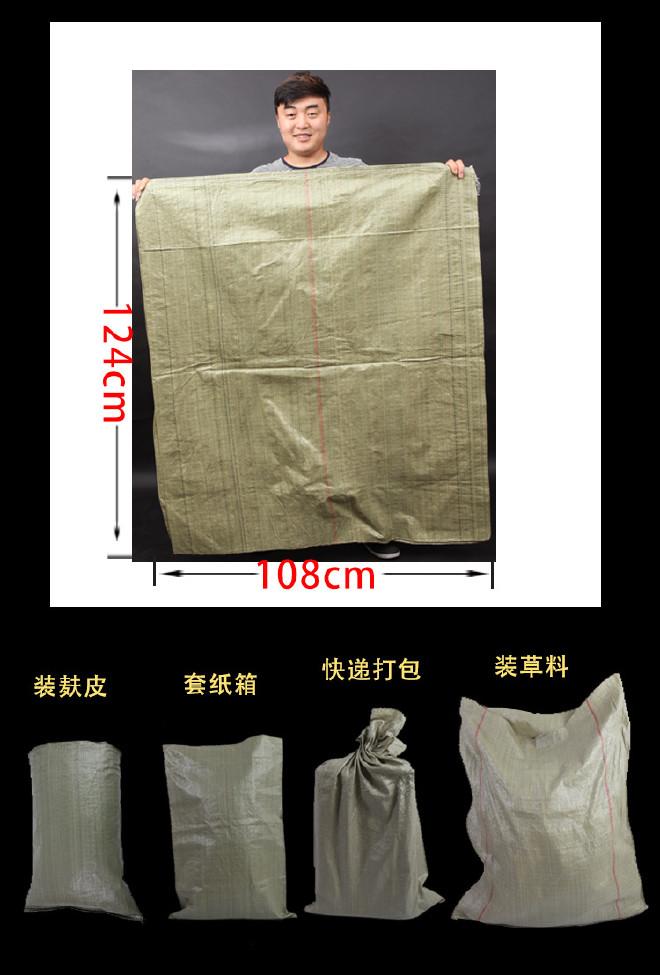 塑料��袋蛇根本就不��皮袋大��袋物流快�f打①包灰色���110*130蛇皮袋子示①例�D18