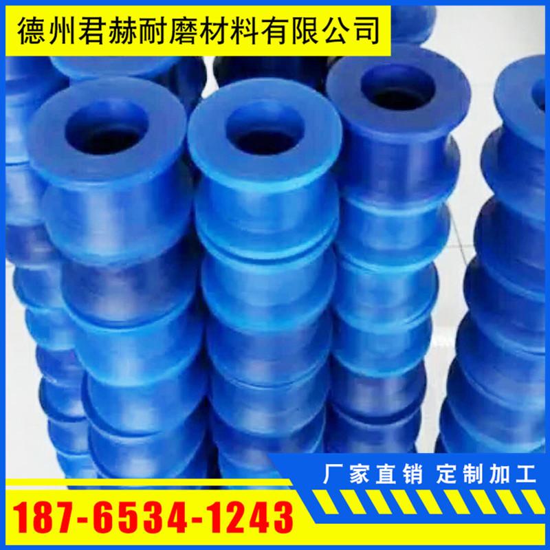 厂家直供UHMWPE板材异型加工件 超高分子聚乙烯链条导轨异型件示例图12