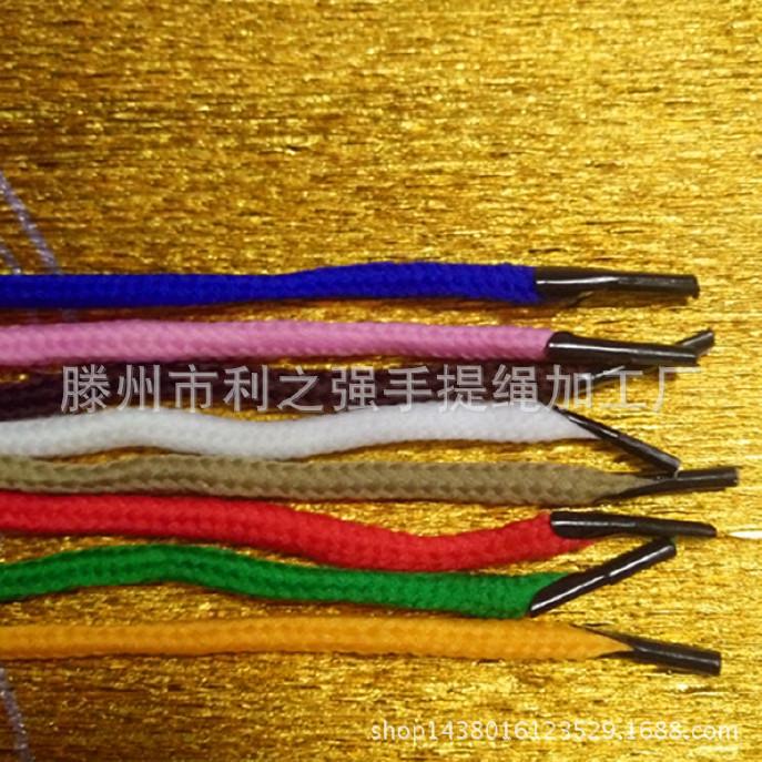 厂家直销 礼品袋卡头手提绳手提袋绳手挽绳 低弹手提绳图片
