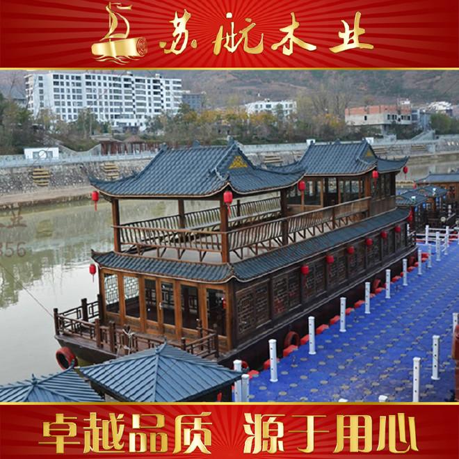 18米双层画舫 水上餐饮船餐厅船 大型会议船会所船