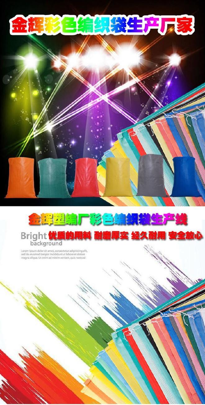 黑�l白格子��袋批�l50*90加厚彩�l塑料��袋高端包少主�b袋蛇皮袋盯著三�示例�D4