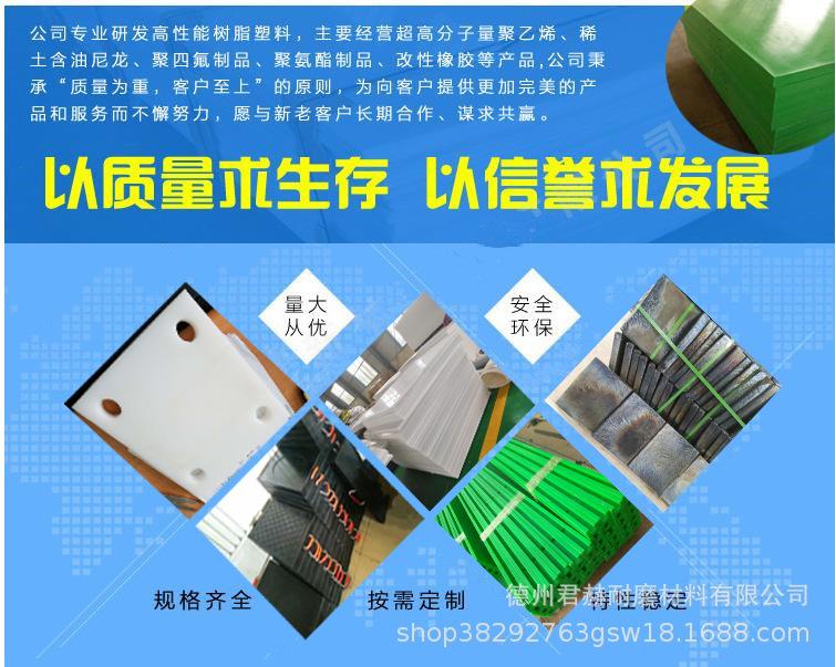 PP水箱加工訂做 酸洗槽 耐酸堿易焊接水槽 龜箱魚池聚丙烯板水箱示例圖14