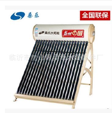 昊泽水暖配件厂 正品  桑乐太阳能 盛世中国160 20 高品质 升级版