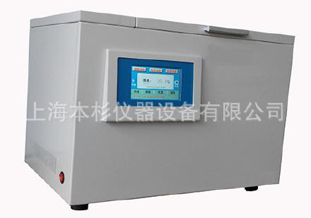 ZD300A型全自动振荡脱气装置 振荡仪 脱气装置 多功能振荡仪图片