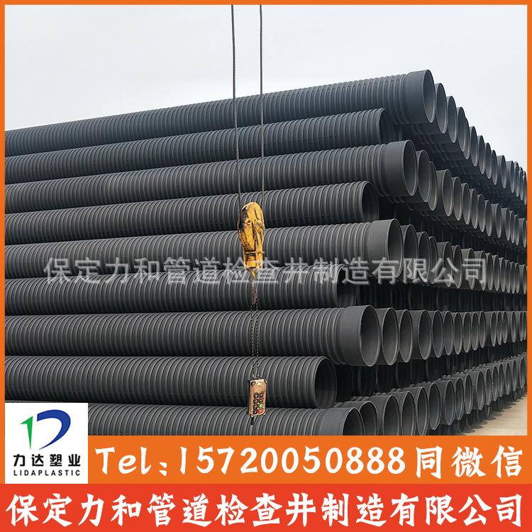 力和管道  厂家自产自销  聚乙烯双壁波纹管  HDPE双壁波纹管示例图14