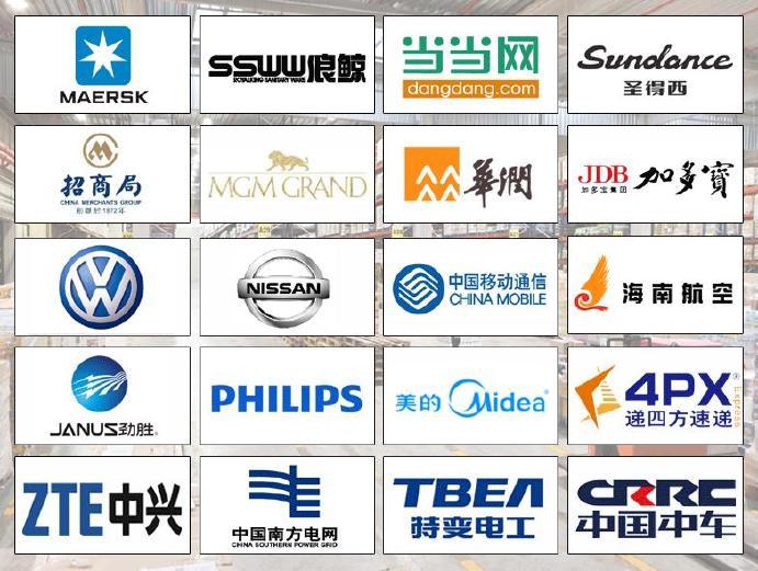 广东仓储香港办公室三亚密集海口档案智能移动云浮资料文件铁皮柜示例图22