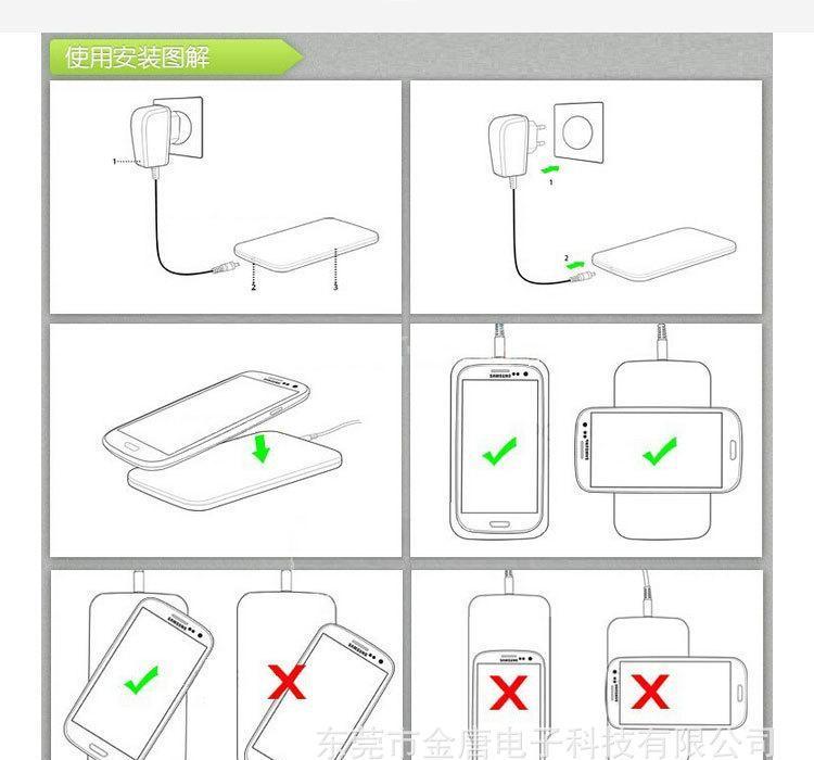【标准底座充电器手机Qi小米充电板v标准端苹无线3手机保护套大全图片