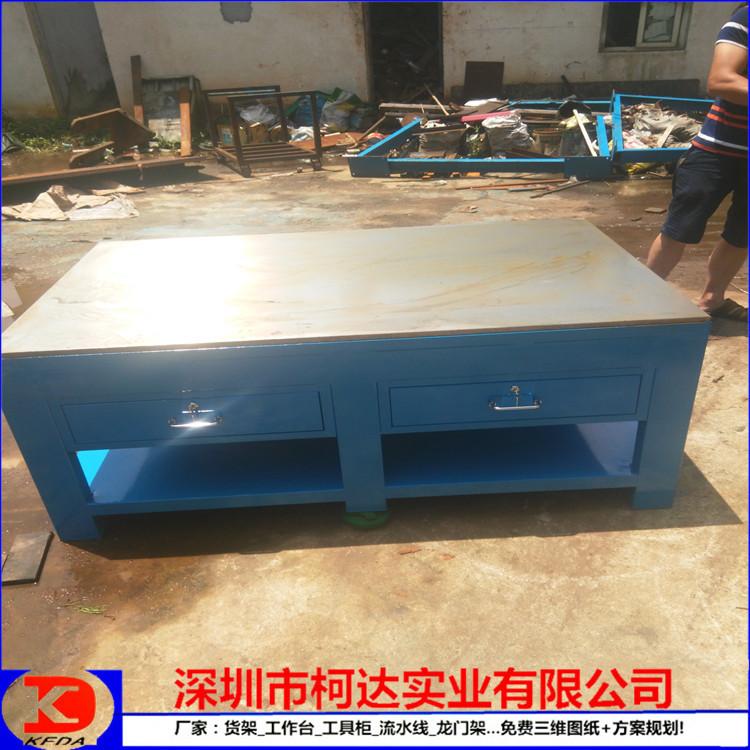 广州20厚钢板工作台-增城A3钢板工作台-免费送货上门示例图4