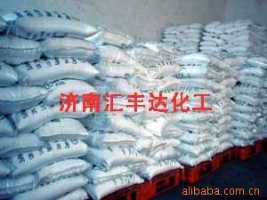 批发海化产工业亚硝酸钠  国标亚硝酸钠厂家直销