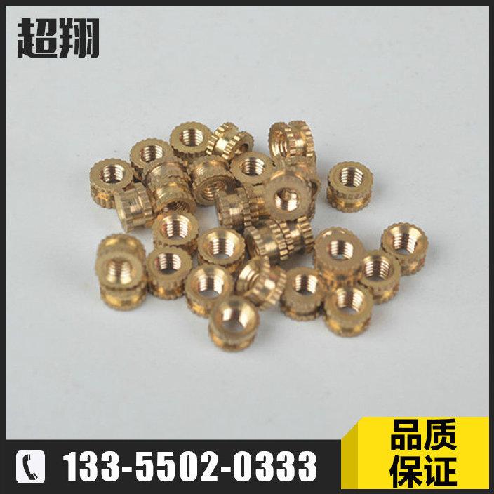 铜镶件定做 防滑预埋螺母 非标精密预埋螺母 直纹嵌入式螺丝螺母